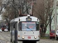 Краснодар. Tatra T3SU №158
