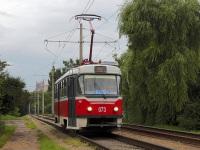 Краснодар. Tatra T3SU №073