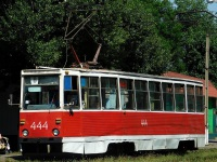 71-605А (КТМ-5А) №444