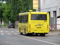Тверь. ЛиАЗ-5256.35 ак498