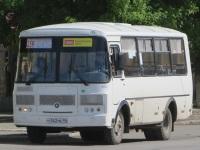 Курган. ПАЗ-320540-12 у542ме