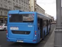 Москва. ЛиАЗ-5292.22 а387ум