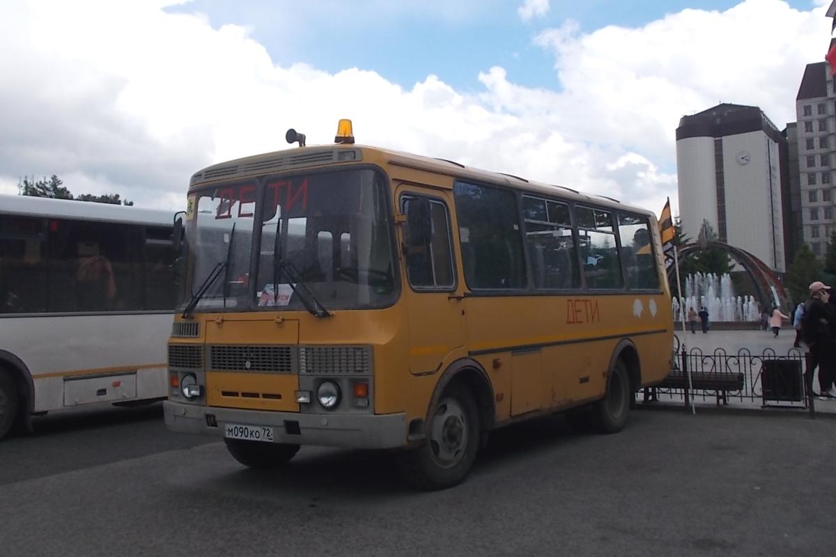 Тюмень. ПАЗ-32053-70 м090ко