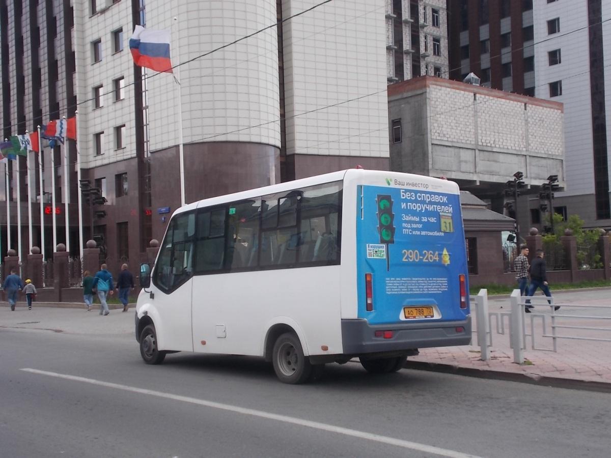 Тюмень. ГАЗель Next ао788