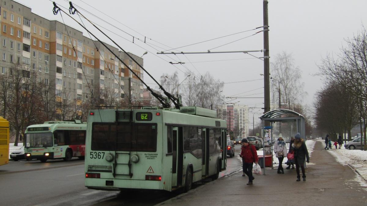 Минск. АКСМ-221 №5367