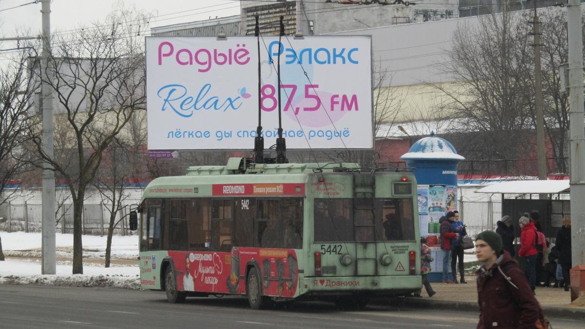 Минск. АКСМ-32102 №5442