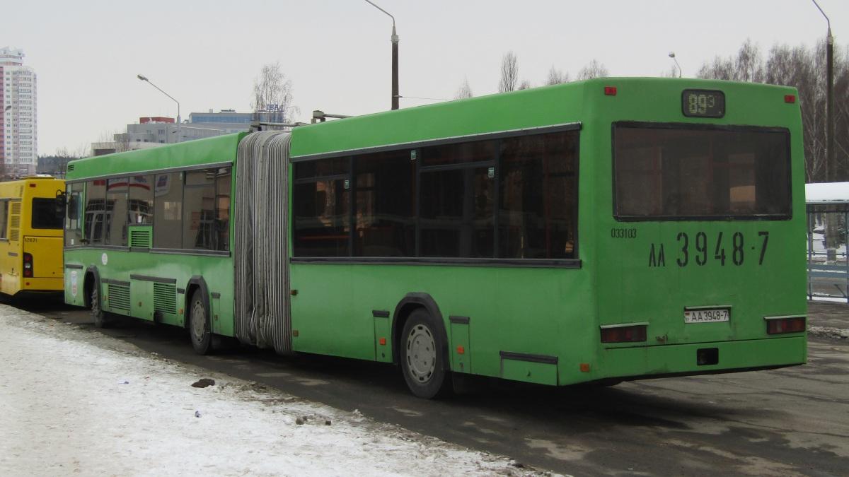 Минск. МАЗ-105.060 AA3948-7