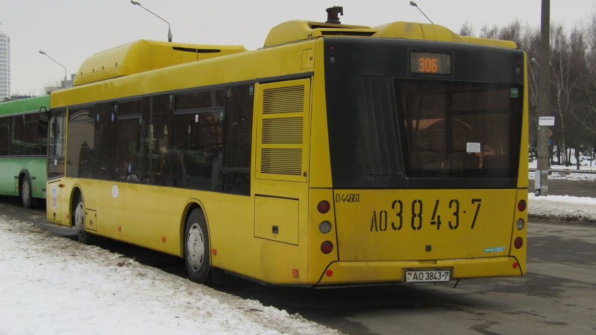 Минск. МАЗ-203.С65 AO3843-7