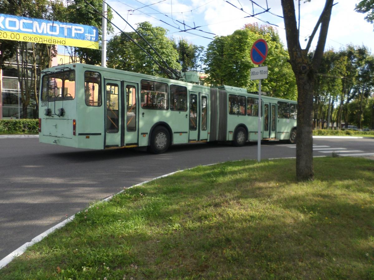 Минск. АКСМ-213 №2398