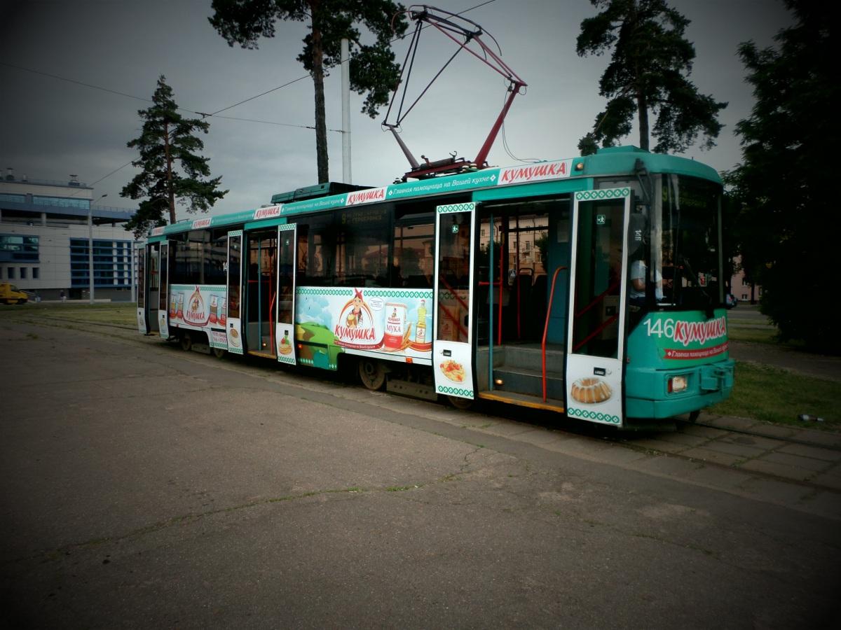 Минск. АКСМ-60102 №146