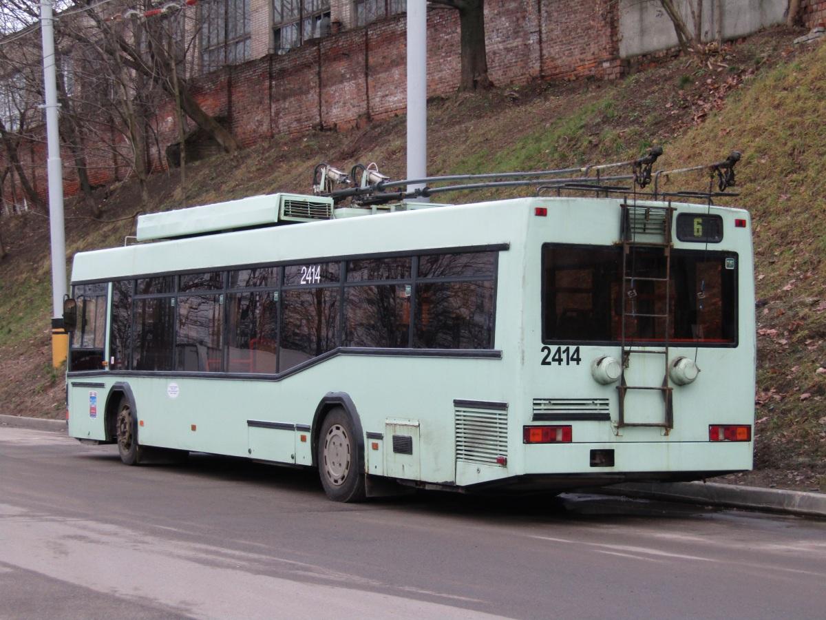 Минск. АКСМ-221 №2414