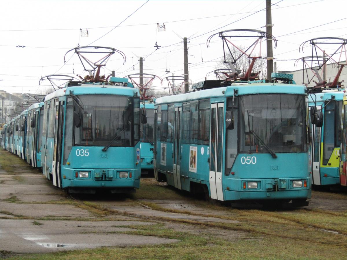 Минск. АКСМ-60102 №035, АКСМ-60102 №050