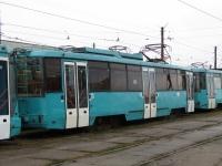 Минск. АКСМ-60102 №032