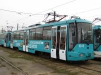 АКСМ-60102 №048