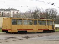 Минск. ВТК-24 №С-10