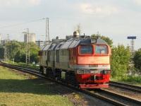 2М62У-0085