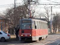Краснодар. 71-605 (КТМ-5) №333