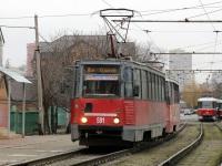 71-605 (КТМ-5) №320, 71-605 (КТМ-5) №591