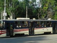 Кривой Рог. К1 №480