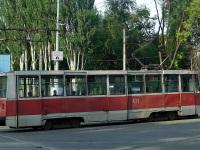Кривой Рог. 71-605 (КТМ-5) №477