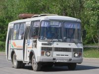 Шадринск. ПАЗ-32054 е241ма