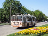 Харьков. ЗиУ-682Г-016.02 (ЗиУ-682Г0М) №2319