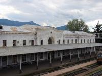 Хашури. Вокзал на станции Хашури