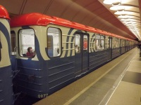 Москва. 81-714.5М (МВМ)-0972