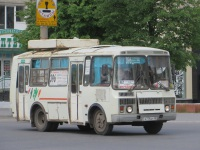 Курган. ПАЗ-32054 а775ет