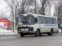 Шахты. ПАЗ-4234 см920