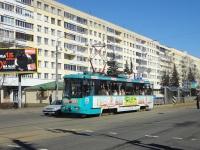 Минск. АКСМ-60102 №053