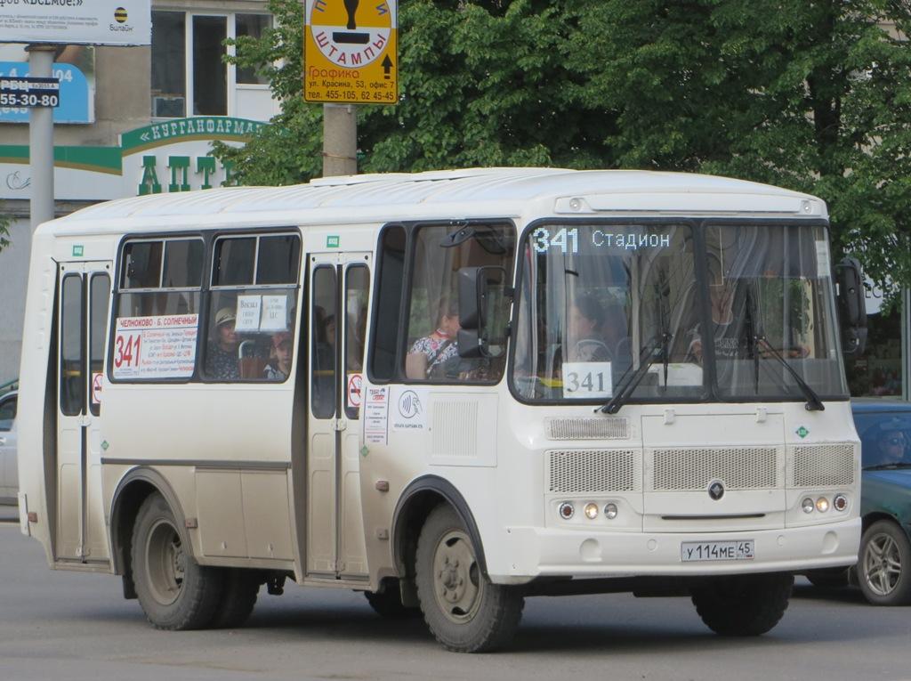 Курган. ПАЗ-320540-12 у114ме