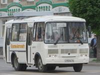 Курган. ПАЗ-32054 х352ме