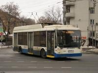 Москва. ТролЗа-5265.00 №6553