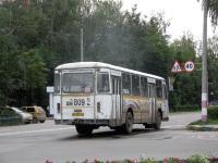 Арзамас. ЛиАЗ-677М ам809