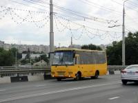 Белгород. МАРЗ-4251 н575вн