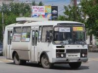 Курган. ПАЗ-32053 е769км