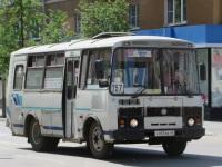 Курган. ПАЗ-32053 к055ме