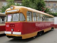 Минск. РВЗ-6М2 №432