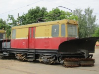ГС-4 (КРТТЗ) №С-9