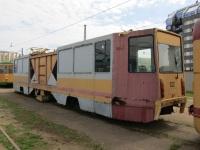 Минск. Хоппер-дозатор 71-608К (КТМ-8) №022