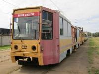 Хоппер-дозатор 71-608К (КТМ-8) №022