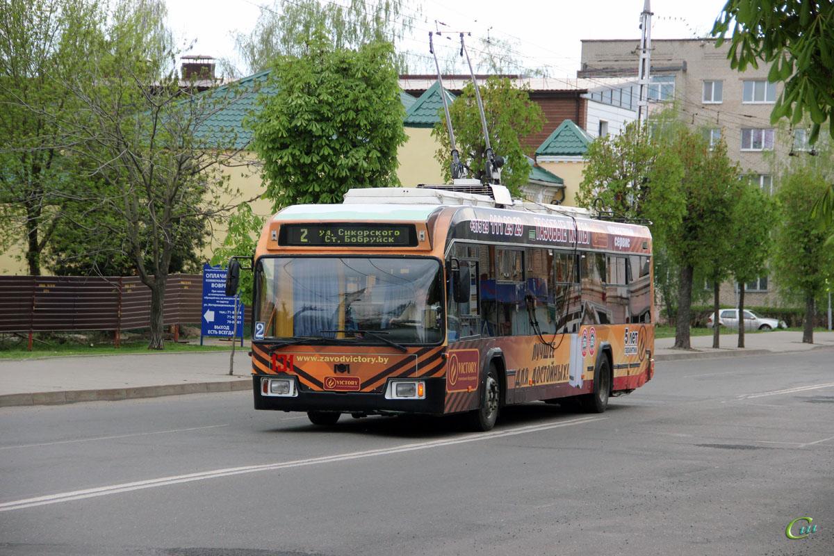 Бобруйск. АКСМ-32102 №131