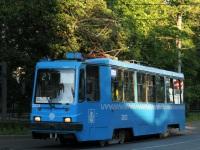 Москва. 71-134А (ЛМ-99АЭ) №3023