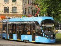 Москва. 71-931М №31022
