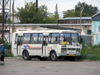 Бор. ПАЗ-4234 ау541