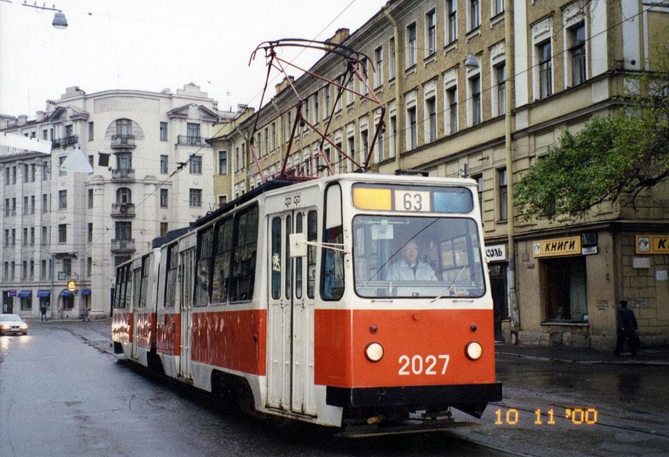Санкт-Петербург. ЛВС-86К №2027