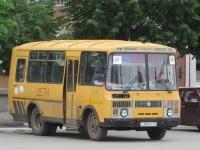 ПАЗ-32053-70 с838кн