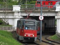 71-605 (КТМ-5) №562