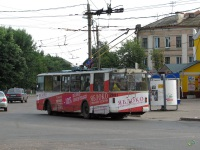 Брянск. ЗиУ-682Г00 №2003